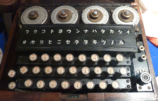 best cheap 4db4f 755a9 Japanese Stype Enigma