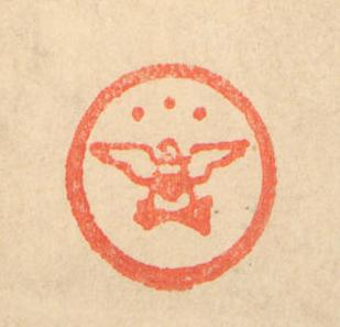 red_eagle_stamp.jpg